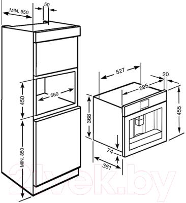Кофемашина Smeg CMS4101N - схема встраивания
