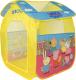 Детская игровая палатка Peppa Pig 30010 (в чехле) -