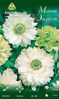 Семена цветов АПД Анемона Ст. Бриджид Маунт Эверест / A30014 (10шт) -
