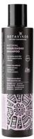 Шампунь для волос Botavikos Aromatherapy Relax Питательный (200мл) -