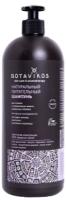 Шампунь для волос Botavikos Aromatherapy Relax Питательный (1л) -