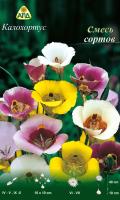 Семена цветов АПД Калохортус / A30296 (5шт) -