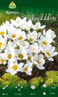 Семена цветов АПД Крокус Ард Шенк / A31049 (10шт) -