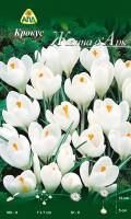 Семена цветов АПД Крокус Жанна д'Арк / A30308 (10шт) -