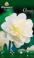 Семена цветов АПД Нарцисс Обдам махровый / A30624 (5шт) -