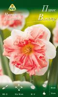 Семена цветов АПД Нарцисс Пинк Вондер сплит-корона / A31053 (5шт) -