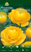 Семена цветов АПД Ранункулюс желтый махровый / A30663 (10шт) -
