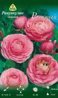 Семена цветов АПД Ранункулюс розовый махровый / A30667 (10шт) -