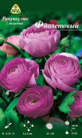 Семена цветов АПД Ранункулюс фиолетовый махровый / A30668 (10шт) -