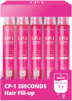 Филлер для волос Esthetic House CP-1 3 Sec Hair Ringer Hair Fill-up Ampoule (5x13мл) -