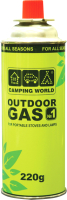 Газовый баллон туристический Camping World 381872 (2шт, 220г) -