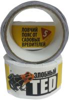 Ловушка для насекомых Злобный ТЭД Клеевая от садовых вредителей (5м) -