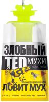 Ловушка для насекомых Злобный ТЭД Пакет-ловушка от мух -