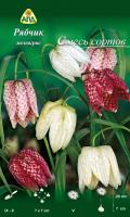 Семена цветов АПД Рябчик Шахматный смесь сортов / A30671 (10шт) -