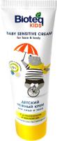 Крем детский Bioteq Нежный с ромашкой и васильком (100мл) -