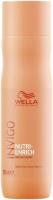 Шампунь для волос Wella Professionals Invigo Nutri-Enrich ультрапитательный (250мл) -