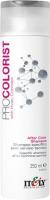 Шампунь для волос Itely Procolorist After Color Shampoo (250мл) -