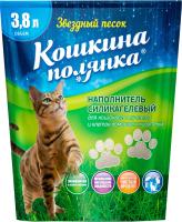 Наполнитель для туалета Кошкина Полянка Звездный песок / 0106 (3.8л) -