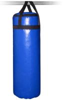 Боксерский мешок Спортивные мастерские SM-233 (15кг, синий) -