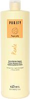 Шампунь для волос Kaaral Purify Reale восстанавливающий для поврежденных волос (1л) -