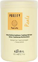 Кондиционер для волос Kaaral Purify Reale восстанавливающий для поврежденных волос (1000мл) -
