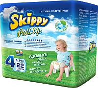 Подгузники-трусики Skippy Pull-Up 4 (22шт) -