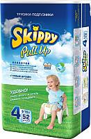 Подгузники-трусики Skippy Pull-Up 4 (52шт) -