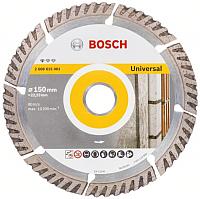 Отрезной диск алмазный Bosch 2.608.615.061 -