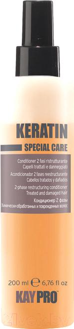 Купить Кондиционер-спрей для волос Kaypro, Keratin Special Care двухфазный реструктурирующий (200мл), Италия, Keratin Special Care (Kaypro)