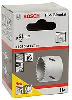 Коронка Bosch 2.608.584.117 -