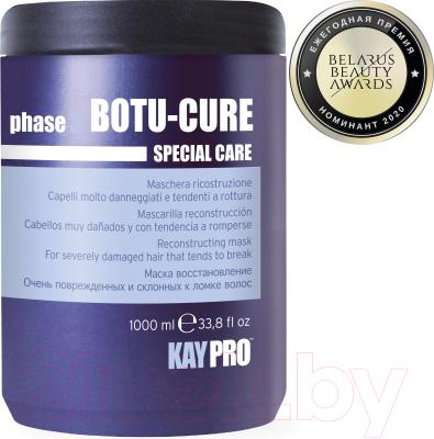 Маска для волос Kaypro Special Care Botu-Cure для сильно поврежденных волос (1000мл)