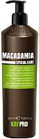 Кондиционер для волос Kaypro Special Care Macadamia для ломких и чувствительных волос (350мл) -