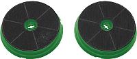 Комплект фильтров для вытяжки Smeg FLTSI -