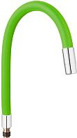 Излив Ferro Elastico W100G-B (зеленый) -