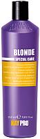 Шампунь для волос Kaypro Special Care Blonde для светлых, осветленных, мелированных волос (350мл) -