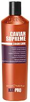 Шампунь для волос Kaypro Color Care Caviar Supreme для окрашенных и поврежденных волос (350мл) -