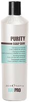 Шампунь для волос Kaypro Scalp Care Purity очищющий от перхоти (350мл) -
