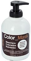 Оттеночный бальзам Kaypro Color Mask для окрашивания волос / 19290 (300мл, шоколад) -