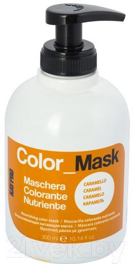Купить Оттеночный бальзам Kaypro, Color Mask для тонировки волос / 19291 (300мл, карамель), Италия, блонд