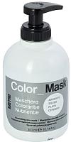 Оттеночный бальзам Kaypro Color Mask для тонировки волос (300мл, серебристый) -