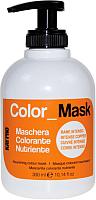 Оттеночный бальзам Kaypro Color Mask для тонировки волос / 13008 (300мл, интенсивный медный) -