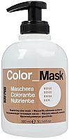 Маска для волос Kaypro Color Mask бежевый для тонировки волос (300мл) -