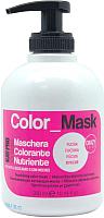 Оттеночный бальзам Kaypro Color Mask для тонировки волос / 20044 (300мл, фуксия ) -