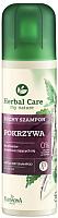 Сухой шампунь для волос Farmona Herbal Care Крапивный для жирных волос (180мл) -