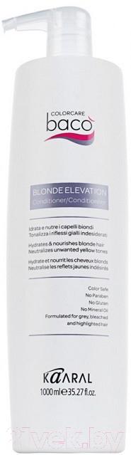 Купить Кондиционер для волос Kaaral, Baco Blonde Elevation увлажняющий и питательный (1000мл), Италия, Baco (Kaaral)