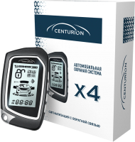 Автосигнализация Centurion X4 -