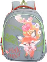 Школьный рюкзак Grizzly RAz-086-4 (серый) -