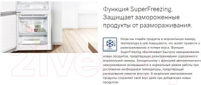 Холодильник с морозильником Bosch KAN93VL30R
