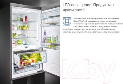 Холодильник с морозильником Bosch Serie 4 VitaFresh KGN39VC24R