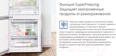 Холодильник с морозильником Bosch Serie 4 VitaFresh KGN39XK28R